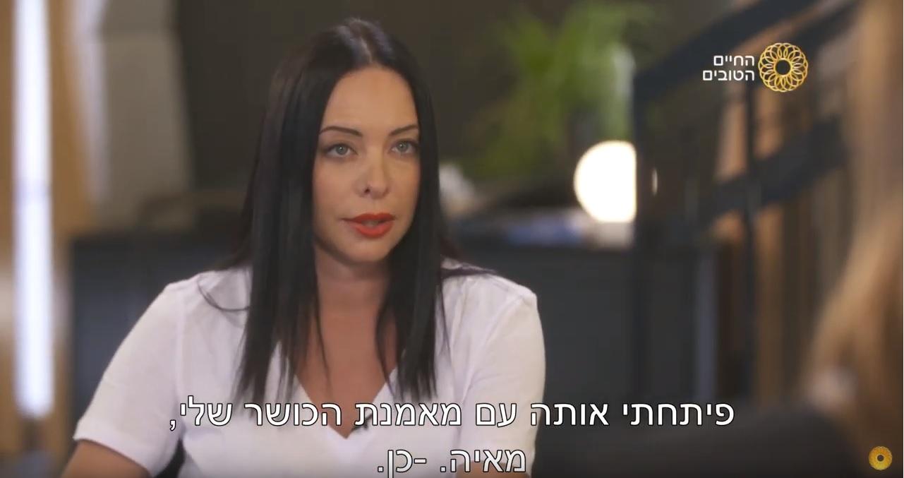 על הסט עם נועה תשבי: עונה 2, פרק 5- מיכל אמדורסקי